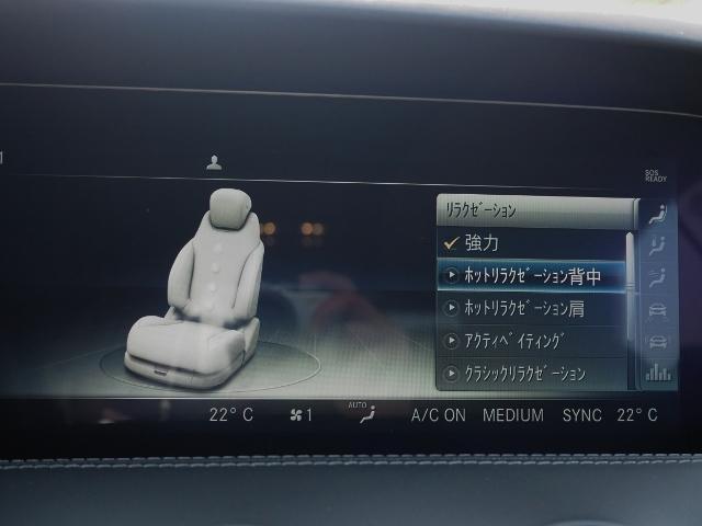 S560 4マチック クーペ AMGライン ワンオーナー禁煙車 OP・レザーエクスクルーシブパッケージ OP・スワロフスキークリスタルパッケージ OP・ブルメスターサウンド レーダーセーフティパッケージ パノラミックルーフ(44枚目)