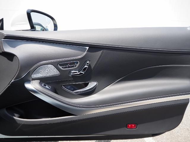 S560 4マチック クーペ AMGライン ワンオーナー禁煙車 OP・レザーエクスクルーシブパッケージ OP・スワロフスキークリスタルパッケージ OP・ブルメスターサウンド レーダーセーフティパッケージ パノラミックルーフ(58枚目)