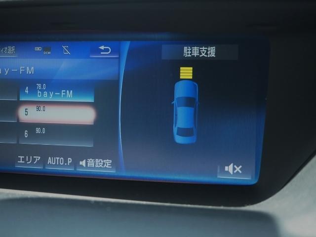GS450h Iパッケージ 1オーナー禁煙 セーフティシステムプラス OP・モデリスタエアロキット OP・BSM OP・HUD OP・三眼LEDライト OP・ソナー OP・Pトランク OP・18AW 本革 12.3型ナビ Bカメ(37枚目)