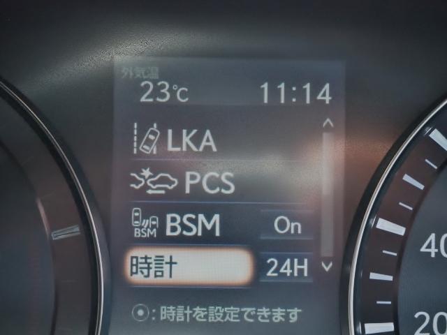 GS450h Iパッケージ 1オーナー禁煙 セーフティシステムプラス OP・モデリスタエアロキット OP・BSM OP・HUD OP・三眼LEDライト OP・ソナー OP・Pトランク OP・18AW 本革 12.3型ナビ Bカメ(38枚目)