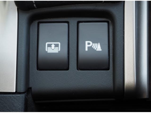 GS450h Iパッケージ 1オーナー禁煙 セーフティシステムプラス OP・モデリスタエアロキット OP・BSM OP・HUD OP・三眼LEDライト OP・ソナー OP・Pトランク OP・18AW 本革 12.3型ナビ Bカメ(45枚目)