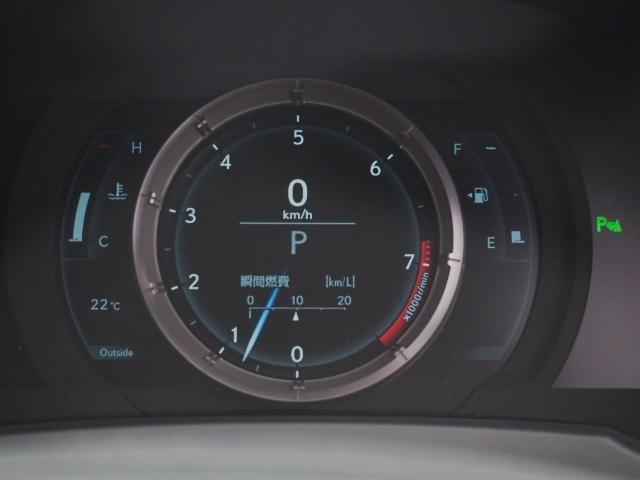 RC350 Fスポーツ 走行1.1万K 1オーナー禁煙 セーフティシステムプラス OP・TRDエアロ&マフラー&ミラーカバー OP・SR OP・三眼LEDライト OP・BSM OP・ソナー OP・キャリパー OP・インパネ(65枚目)