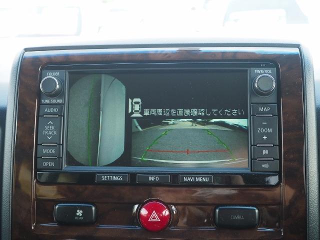 D プレミアム ワンオーナー禁煙車 キャプテンシート7人乗り メーカーナビ マルチアラウンドモニター ロックフォード 両自動 Pバックドア シートヒーター(32枚目)