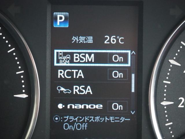ZR 1オーナー禁煙車 セーフティセンス OP・2SR OP・三眼LED/シーケンシャル OP・BSM OP・JBLサウンド メーカーナビ&リヤエンタメ&パノラミックビュー 両自動 Pバックドア 本革シート(43枚目)