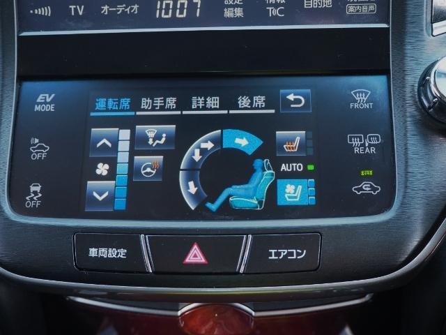 Fバージョン ワンオーナー 禁煙車 セーフティセンス BSM 黒革シート TコネクトSDナビ バックカメラ LEDヘッドランプ OP・18インチAW(35枚目)