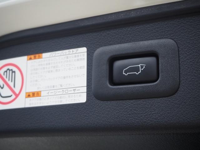 ZR Gエディション ワンオーナー禁煙車 セーフティセンス OP・2SR OP・三眼LED/シーケンシャル OP・JBLリヤエンタメ&全周囲&Dインナーミラー OP・TRDエアロパーツセット OP・TRD19AW 黒革(37枚目)