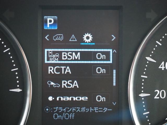 ZR Gエディション ワンオーナー禁煙車 セーフティセンス OP・2SR OP・三眼LED/シーケンシャル OP・JBLリヤエンタメ&全周囲&Dインナーミラー OP・TRDエアロパーツセット OP・TRD19AW 黒革(49枚目)