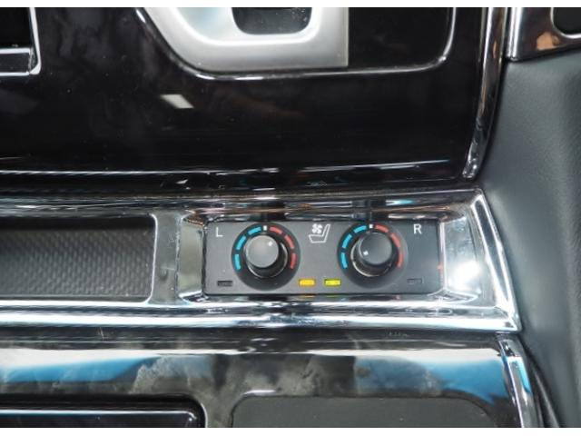 ZR Gエディション ワンオーナー禁煙車 セーフティセンス OP・2SR OP・三眼LED/シーケンシャル OP・JBLリヤエンタメ&全周囲&Dインナーミラー OP・TRDエアロパーツセット OP・TRD19AW 黒革(55枚目)