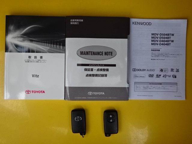 トヨタ ヴィッツ 1.0F LEDエディション SDナビTV T-Value