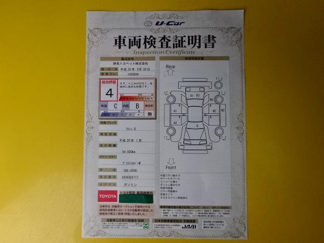 トヨタ ラッシュ G HID 純正HDDナビ T-Value