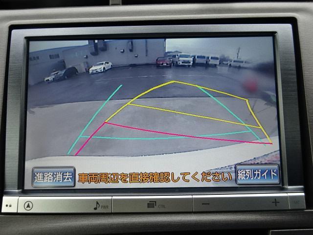 Sツーリングセレクション・マイコーデ  HDDナビ ETC(13枚目)
