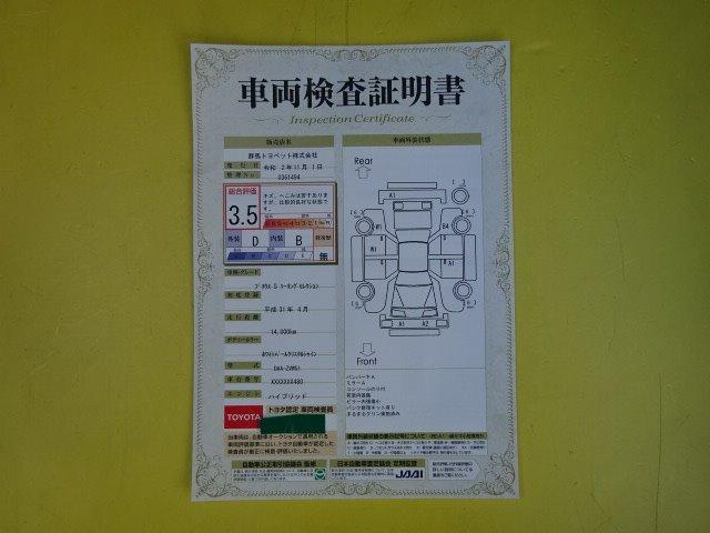 Sツーリングセレクション SDナビ バックカメラ セーフティセンス シートヒーター(30枚目)