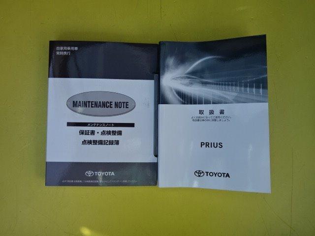 Sツーリングセレクション SDナビ バックカメラ セーフティセンス シートヒーター(31枚目)
