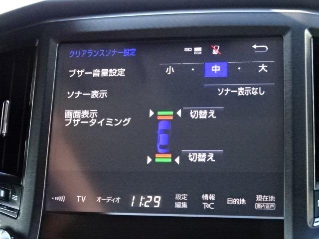アスリートG SDナビ バックカメラ 本革シート ETC ドライブレコーダー(13枚目)