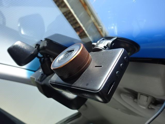アスリートG SDナビ バックカメラ 本革シート ETC ドライブレコーダー(34枚目)