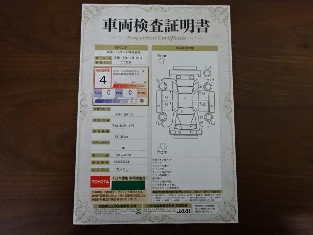 エレガンス 4WD SDナビ バックカメラ LEDヘッドライト ETC セーフティーセンス(26枚目)