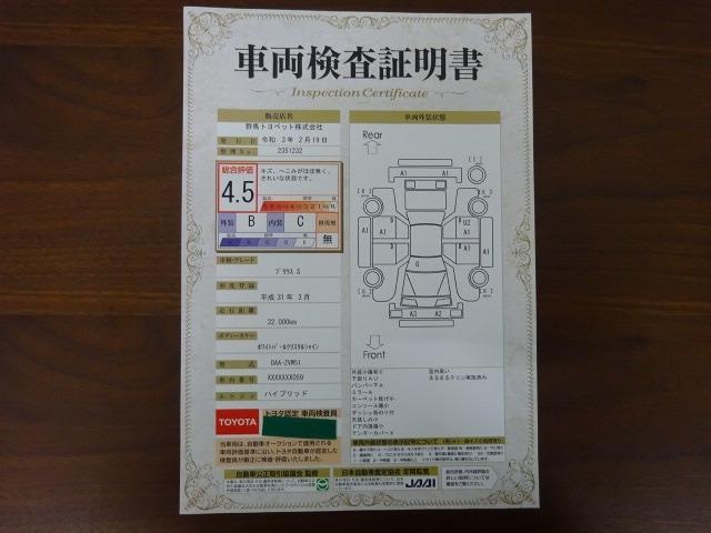 S SDナビ バックカメラ LEDヘッドライト ETC(27枚目)