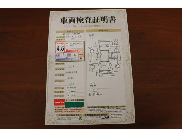 X SDナビ バックカメラ キーレス 片側電動スライドドア ワンオーナー(26枚目)