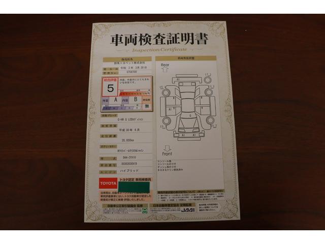 G LEDエディション SDナビ バックカメラ ETC セーフティーセンス ワンオーナー(32枚目)