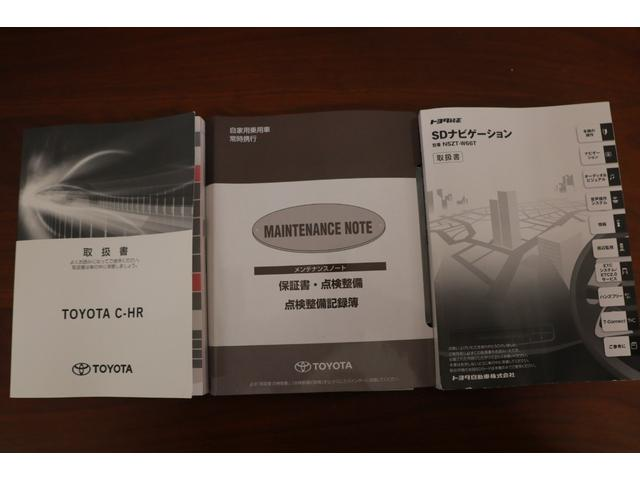 G LEDエディション SDナビ バックカメラ ETC セーフティーセンス ワンオーナー(33枚目)