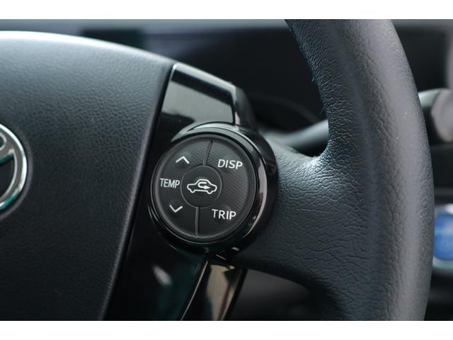 Sスタイルブラック SDナビ バックカメラ スマートキー ETC ドライブレコーダー シートヒーター(23枚目)