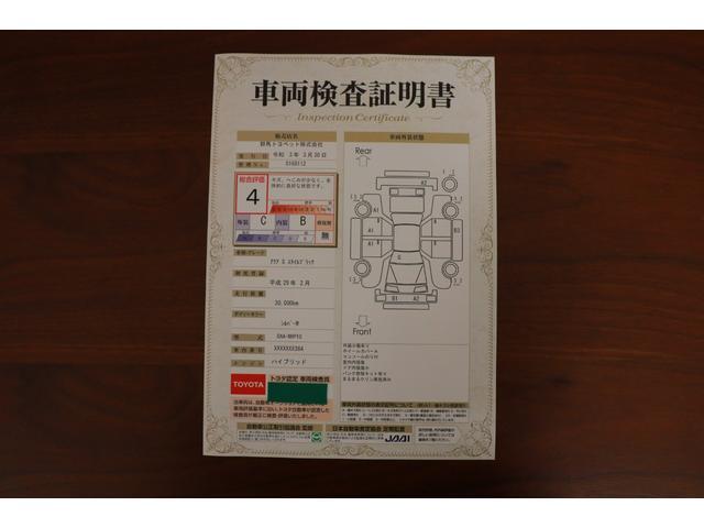 Sスタイルブラック SDナビ バックカメラ スマートキー ETC ドライブレコーダー シートヒーター(28枚目)