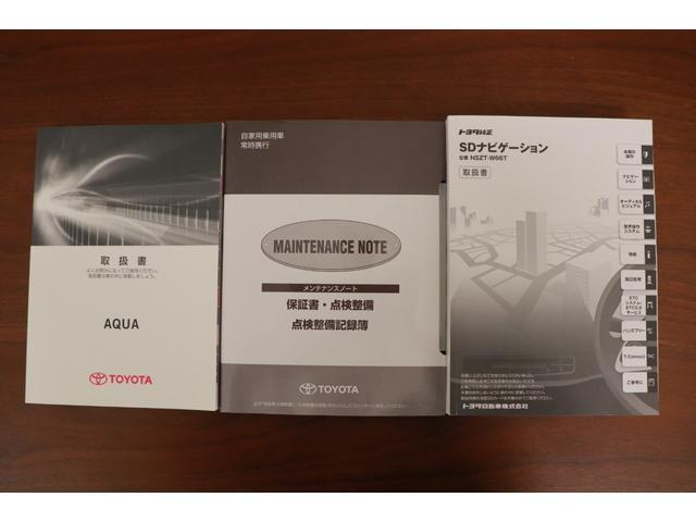 Sスタイルブラック SDナビ バックカメラ スマートキー ETC ドライブレコーダー シートヒーター(29枚目)
