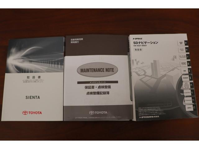 G クエロ SDナビ バックカメラ LEDヘッドライト 両側電動スライドドア ETC セーフティーセンス ドライブレコーダー シートヒーター(30枚目)