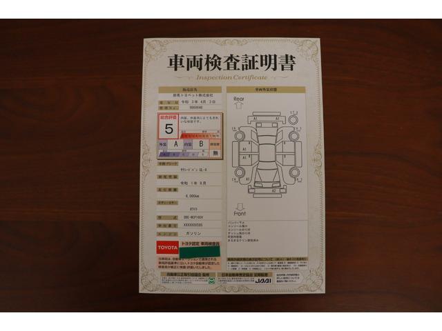 UL-X SDナビ バックカメラ キーレス ETC セーフティーセンス ドライブレコーダー(28枚目)