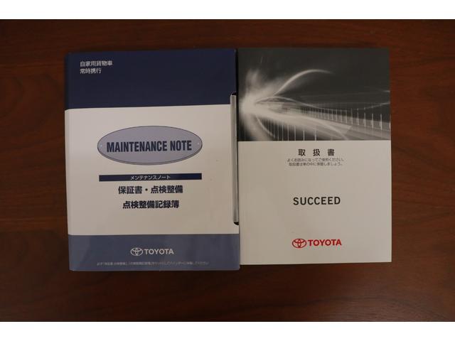 UL-X SDナビ バックカメラ キーレス ETC セーフティーセンス ドライブレコーダー(29枚目)