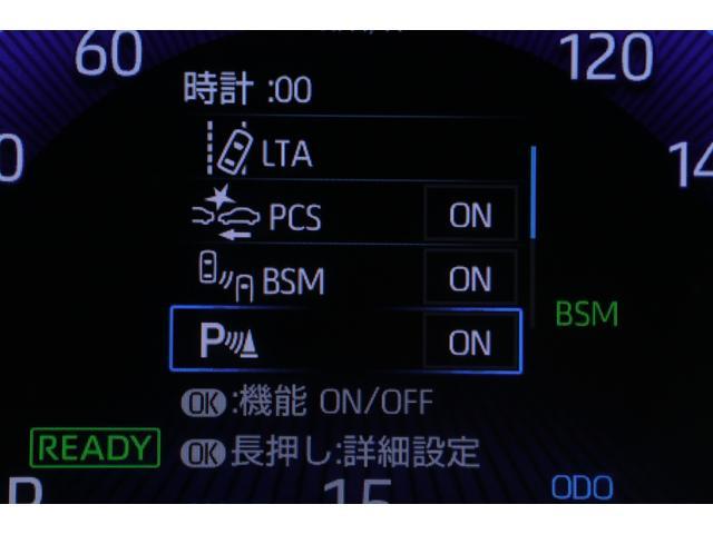 ハイブリッドG Z SDナビ バックカメラ LEDヘッドライト ETC セーフティーセンス ドライブレコーダー(20枚目)