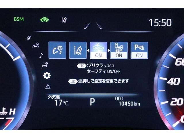 S Cパッケージ SDナビ パノラミックビュー LEDヘッドライト ETC ドライブレコーダー(32枚目)