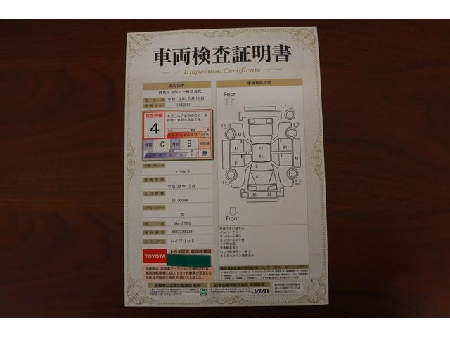 S SDナビ バックカメラ LEDヘッドライト ETC(25枚目)