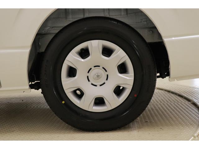 ロングスーパーGL 4WD ラジオ HIDヘッドライト キーレス セーフティーセンス ワンオーナー(9枚目)