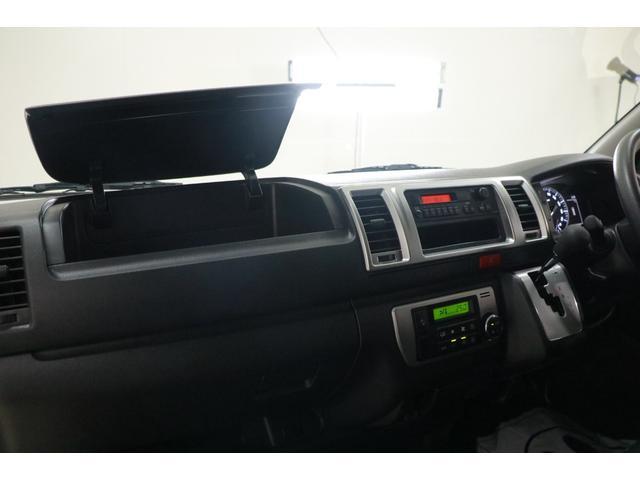 ロングスーパーGL 4WD ラジオ HIDヘッドライト キーレス セーフティーセンス ワンオーナー(23枚目)