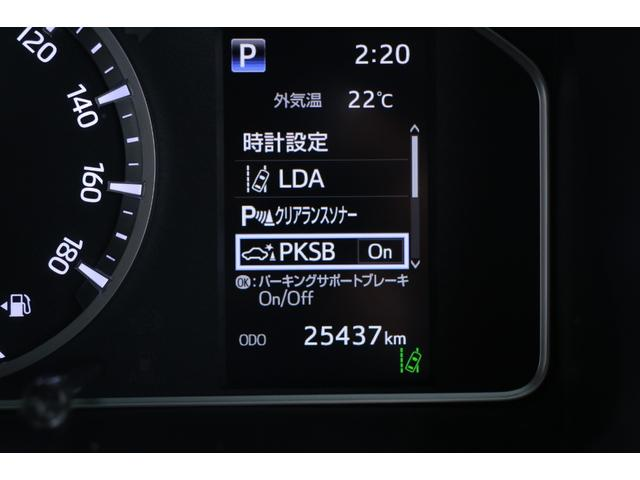 ロングスーパーGL 4WD ラジオ HIDヘッドライト キーレス セーフティーセンス ワンオーナー(26枚目)