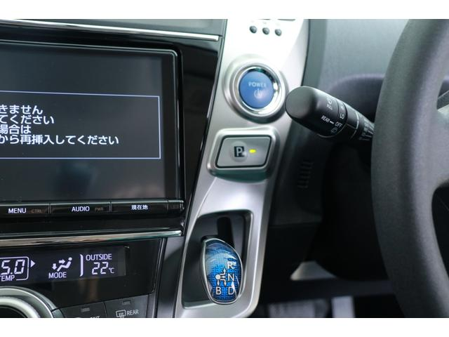 S 7人乗り SDナビ バックカメラ ETC ドライブレコーダー(21枚目)