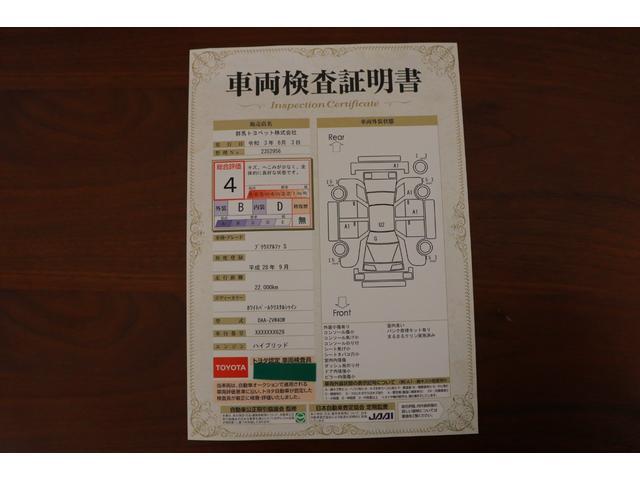 S 7人乗り SDナビ バックカメラ ETC ドライブレコーダー(27枚目)
