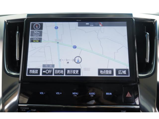 2.5Z Gエディション SDナビ バックカメラ モデリスタエアロ 両側電動スライドドア ETC シートヒーター(12枚目)