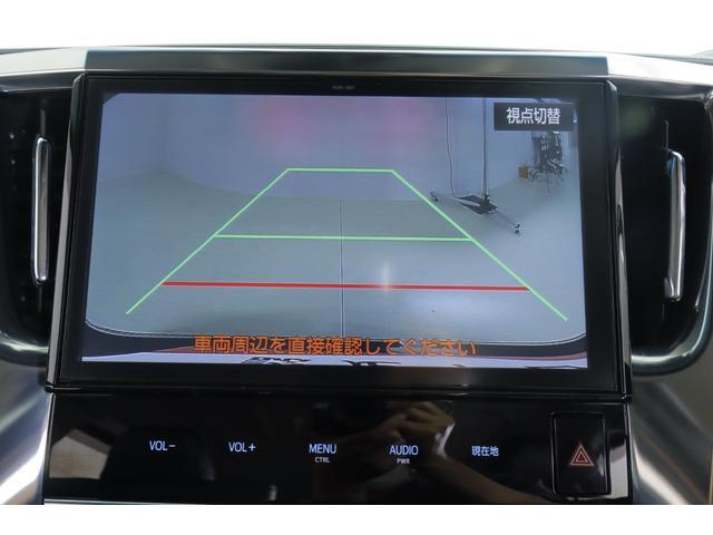 2.5Z Gエディション SDナビ バックカメラ モデリスタエアロ 両側電動スライドドア ETC シートヒーター(13枚目)
