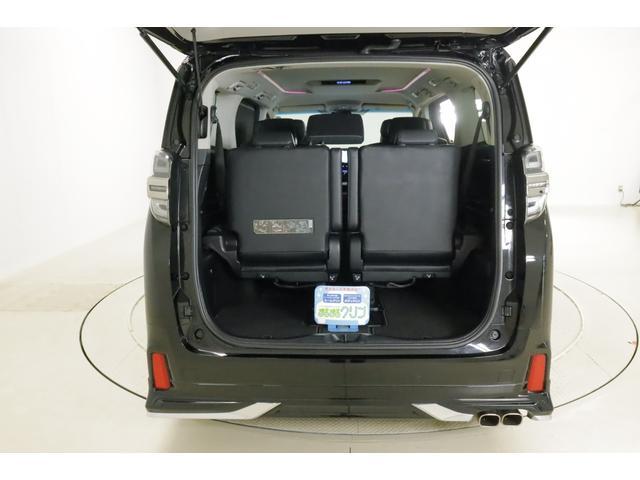 2.5Z Gエディション SDナビ バックカメラ モデリスタエアロ 両側電動スライドドア ETC シートヒーター(23枚目)