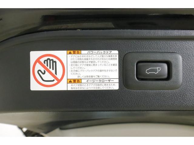 2.5Z Gエディション SDナビ バックカメラ モデリスタエアロ 両側電動スライドドア ETC シートヒーター(24枚目)