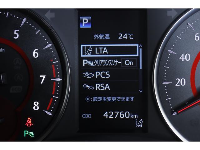 2.5Z Gエディション SDナビ バックカメラ モデリスタエアロ 両側電動スライドドア ETC シートヒーター(27枚目)
