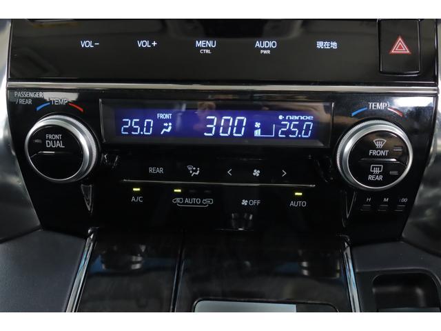 2.5Z Gエディション SDナビ バックカメラ モデリスタエアロ 両側電動スライドドア ETC シートヒーター(28枚目)