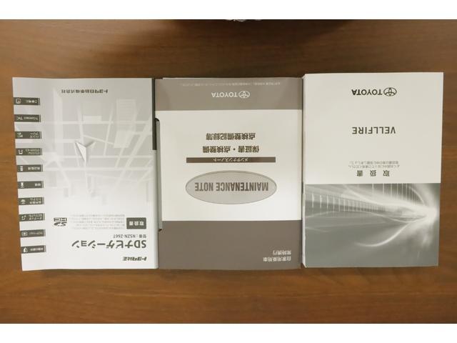 2.5Z Gエディション SDナビ バックカメラ モデリスタエアロ 両側電動スライドドア ETC シートヒーター(39枚目)