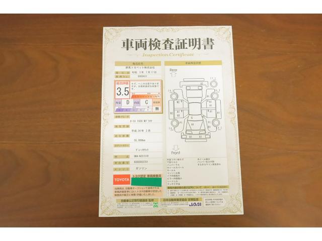 150X Mプラチナセレクション SDナビ HIDヘッドライト スマートキー ETC(26枚目)