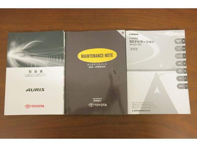 150X Mプラチナセレクション SDナビ HIDヘッドライト スマートキー ETC(27枚目)