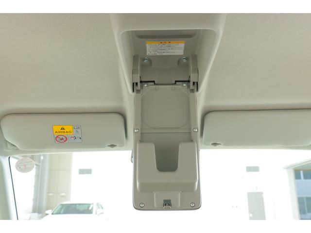 X CDオーディオ スマートキー 片側電動スライドドア レーダーブレーキサポート(17枚目)