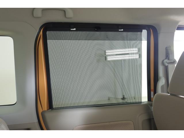 X CDオーディオ スマートキー 片側電動スライドドア レーダーブレーキサポート(18枚目)