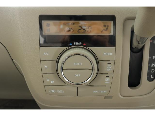 X CDオーディオ スマートキー 片側電動スライドドア レーダーブレーキサポート(23枚目)
